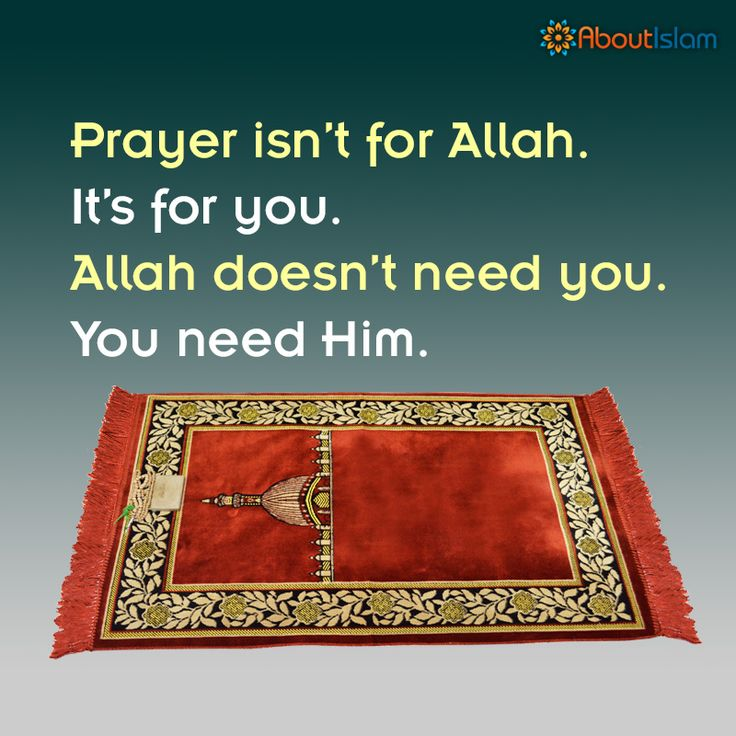 Ya Allah, You are always needed! Mashallah that prayer allows us to feel so close to you!