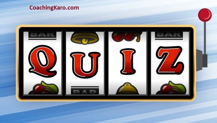 Free online quiz | online Quiz competition  |hindi quiz question | Gk quiz