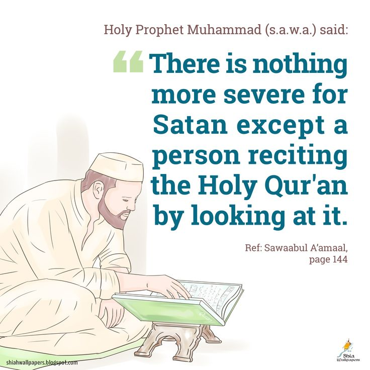 """Holy Prophet Muhammad al Mustafā (S.A.W.W) said: """"There is nothing more severe for Satan except a person reciting the Holy Qur'an by looking at it."""" [Reference: Sawaabul A'amaal, page 144]"""