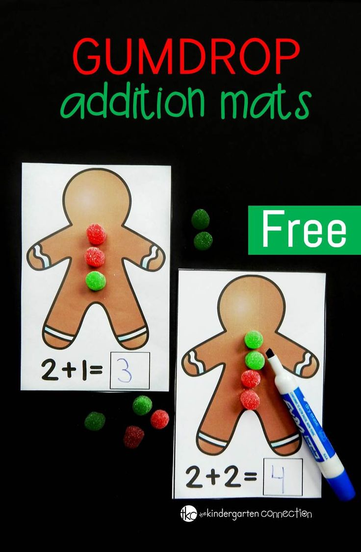 These fun gumdrop addition mats are an awesome way to work on addition to 10 with kindergarteners and make a great Christmas math center!
