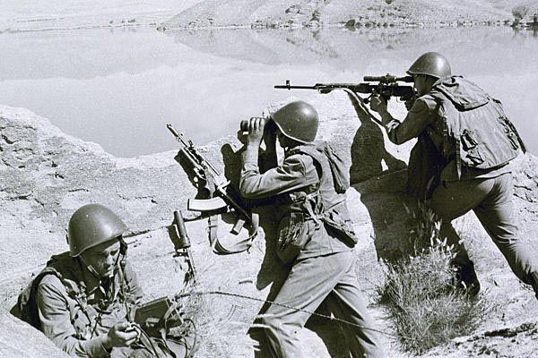 URSS Russian body armor