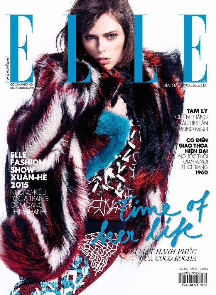 Coco Rocha for Elle Vietnam December 2014 Covers