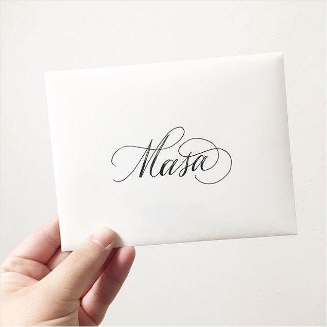Inspiring work by @paperlovemecalligraphy 🌹 #boudoir1861 #calligraphy #wedding #inspiration #beautiful #pretty #shoes #highheels #weddingoutfit #weddingdress #weddingideas #vintage #prom #perfect #weddinginvitation