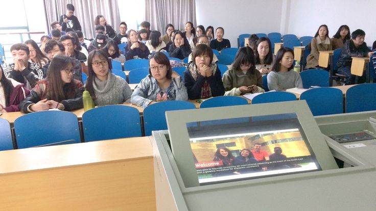 Good turn out for TU Computing Snr Lecturer Justin Greetham's presentation at Wuhan Polytechnic University Teesside University #chinadiaries