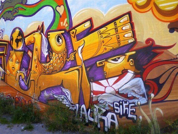 Сногсшибательные уличные граффити (28 Фото)