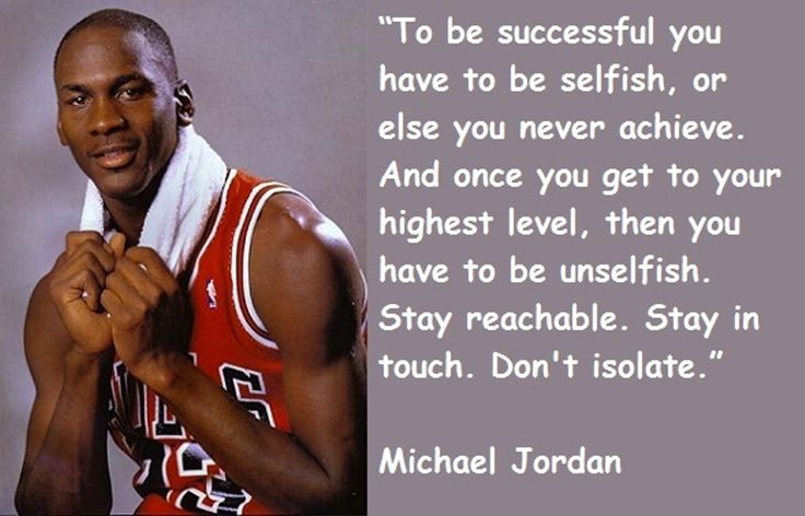 Free Download Michael Jordan Quotes Wallpaper