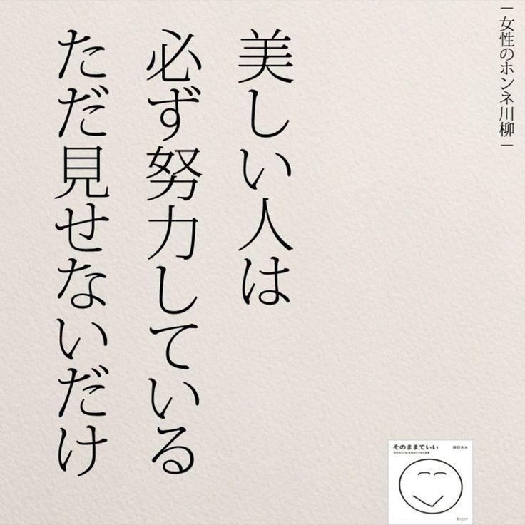 いいね!12.2千件、コメント18件 ― @yumekanau2のInstagramアカウント: 「美人は1日にしてならず。 . 【読書会追加開催】 . 17日に追加開催することにしました。ご興味がある方はぜひご連絡下さい。お茶をしながら、本を読んで気づいたことを紹介し合ったり、意見交換します。.…」