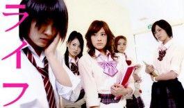 Life - a dark drama that'll shock you in a good way! Add it your dramalist at: http://mydramalist.com/japanese-drama/570/life