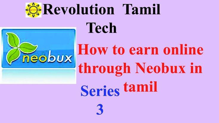 How to earn online through Neobux in tamil