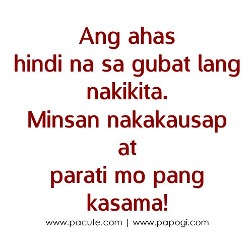 62 Best Images About Patama Quotes On Pinterest