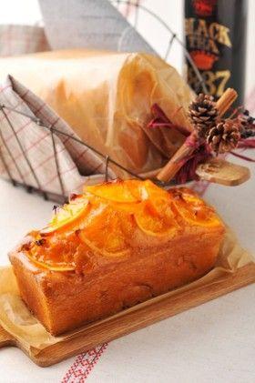 バター好きの♪オレンジ薫るパウンドケーキ
