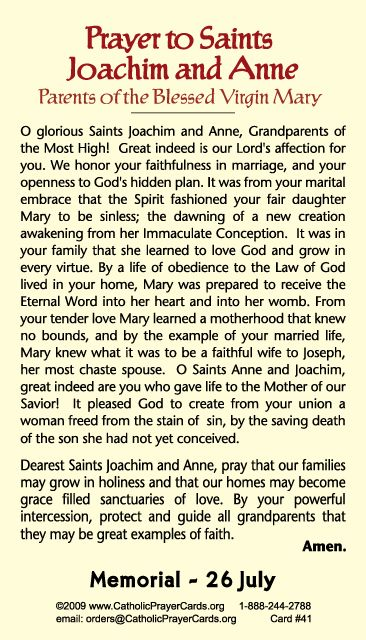Prayer to st joseph for good husband