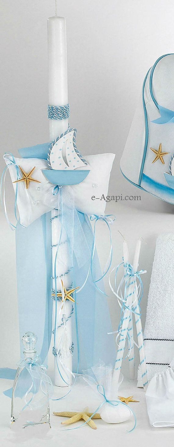 Lambada Beach Greek baptism candles Orthodox by eAGAPIcom on Etsy
