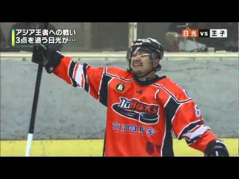 アイスホッケー アジアリーグプレーオフ決勝 第4戦 日光VS王子