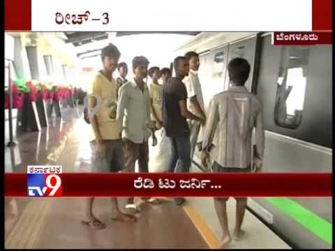TV9 News: Namma Metro Reach 3, 3a All Set To Be Launched, 'Today'