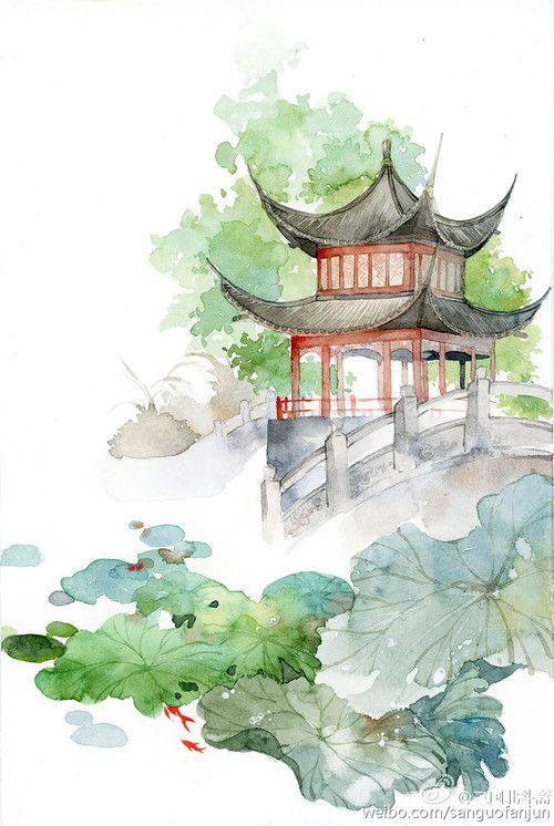 סין China
