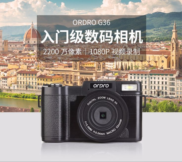 Ordro G36 Digital Camera Video Camcorder 3 inch TFT Screen UV Filter 0 45X Super Wide. #Ordro #Digital #Camera #Video #Camcorder #inch #Screen #Filter #Super #Wide