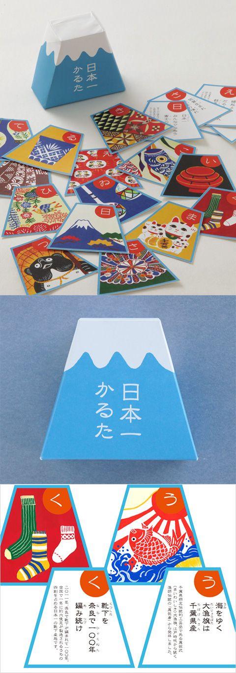 【日本一かるた(中川政七商店)】/日本全国47都道府県が誇る「日本一」のものをいろは歌のひらがな47文字にあわせて詠んだかるたです。工芸品、民芸品、工業製品・・・日本には、世界に誇れるたくさんの手わざがあふれます。かるたで楽しく遊びながら、日本のすばらしい文化が伝わっていきますように。 #fujisan #mtFUJI #fujisanmono