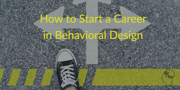 What does it take to make it in the growing field of behavioral design? Erik Johnson will show you the ropes.