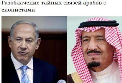 Σύλληψη Πράκτορα της Μοσσάντ ?? απο τις μυστικές υπηρεσίες του Λιβάνου που προγραμμάτιζε να δολοφονήσει την αδελφή του Πρωθυπουργού ??– AL-MAYADEEN
