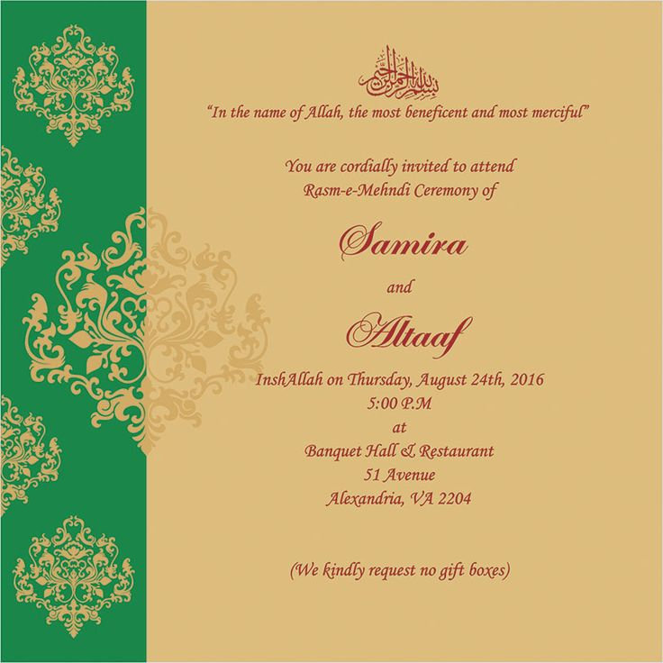 Mehndi Party Invitation Wording : Best mehndi ceremony wordings images on pinterest
