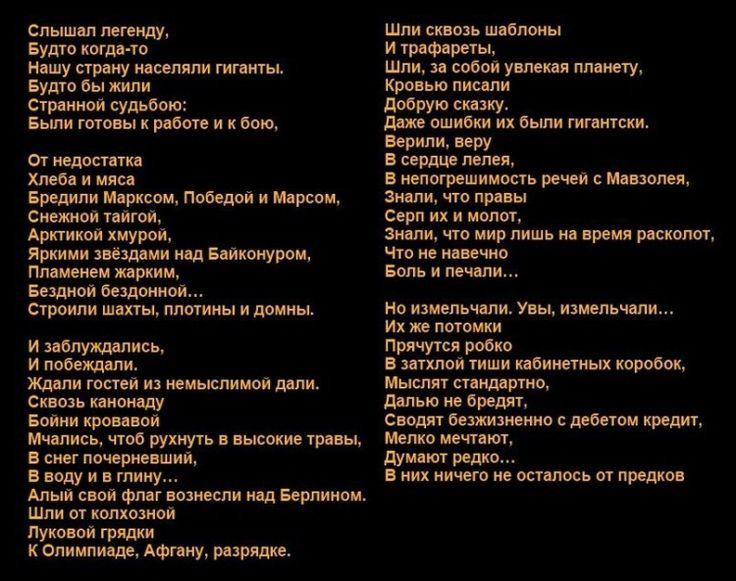 Gallery.ru / Фото #42 - Психология - ignatia07