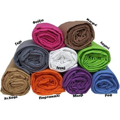 Κουβέρτες πικέ βαμβακερές βάφλα Μελίνα σε πολλά χρώματα