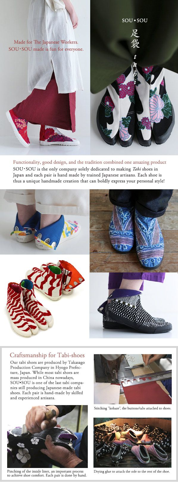 Tabi Shoes : SOU • SOU US Online Store