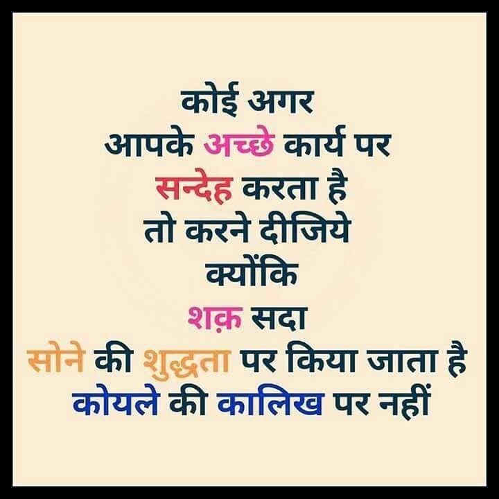 Poonam Jhawer Indian Actress Good Morning Friends Shaq Dosti Ka Dushman Hai Shaq Na Karoo Jaldi Milenge Good Morning Friends Quotes Girl Quotes