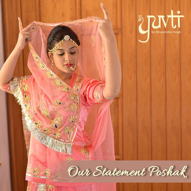 Our collection of Poshak's are a reflection of India's Tradition and spectacular workmanship.   #IndianAttire #IndianOutfit #Rajput #RajputTradition #Poshak #RajputWomen #Yuvti
