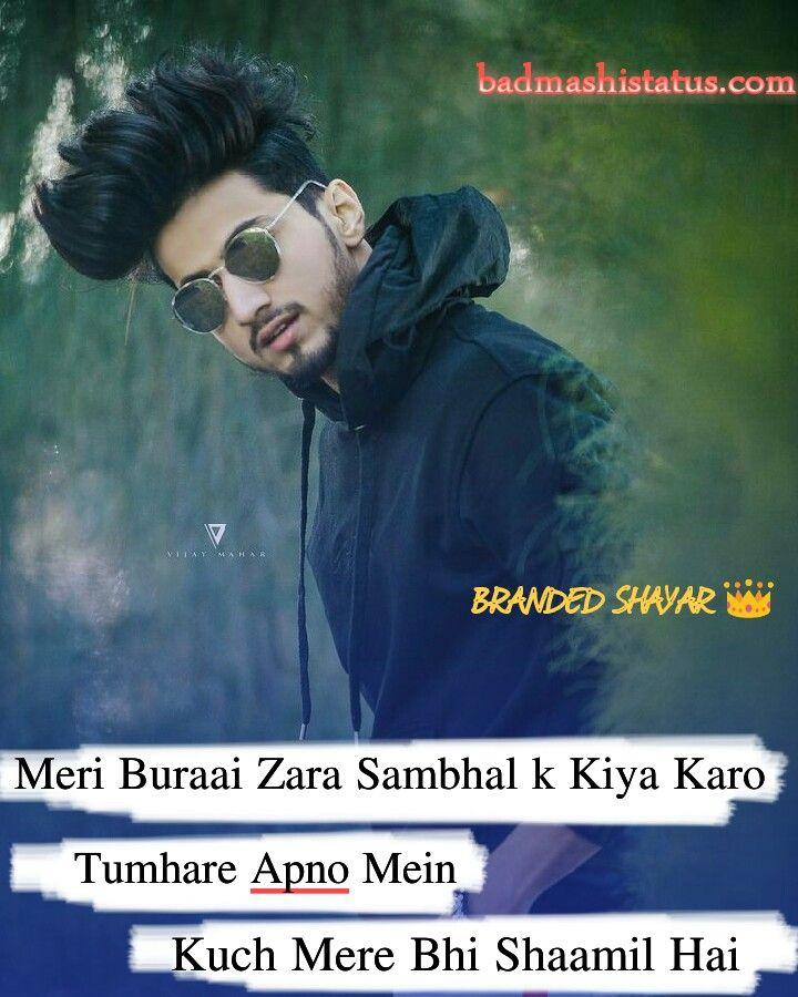 Attitude Shayari In Hindi Bad Attitude Quotes Love Picture Quotes Funny Attitude Quotes