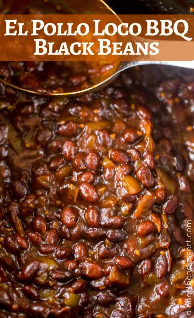 Loved these El Pollo Loco BBQ Black Beans, so easy and a perfect copycat!