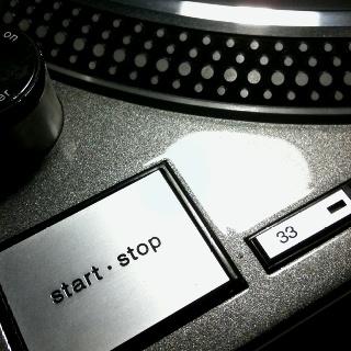 The industry standard Technics SL 1200 turntable