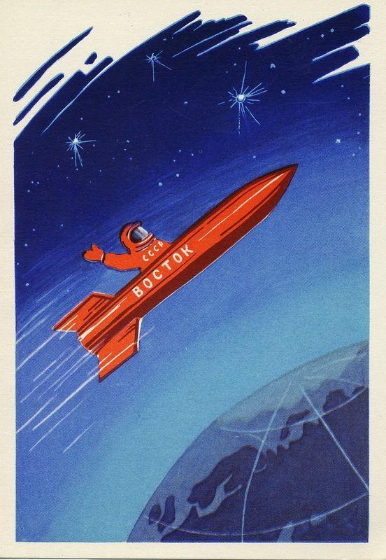 открытки ссср про космос