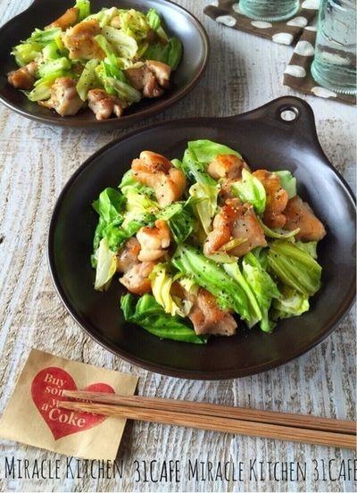 ♡フライパンde超簡単♡チキンとキャベツの塩バタガーリック蒸し♡【鶏もも肉*節約*お弁当】