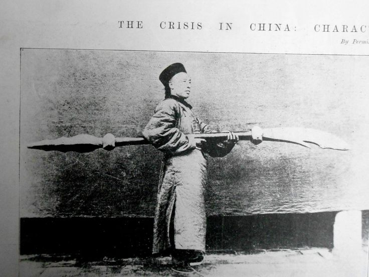 an analysis of the chinese boxer rebellion The boxer rebellion is the historical backdrop for the episode titled kung fu crabtree (season 7, episode 16, aired 24 march 2014) of the television series murdoch mysteries, when chinese officials visit toronto in 1900 in search of boxers who have fled from china.