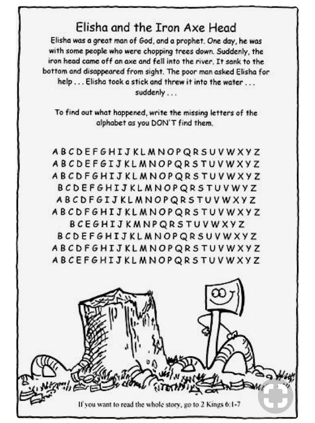 Pin By Linda Hopkins On Sunday School Activities Mazes Puzzle Word Search Coloring Sunday School Worksheets Bible For Kids Bible Lessons
