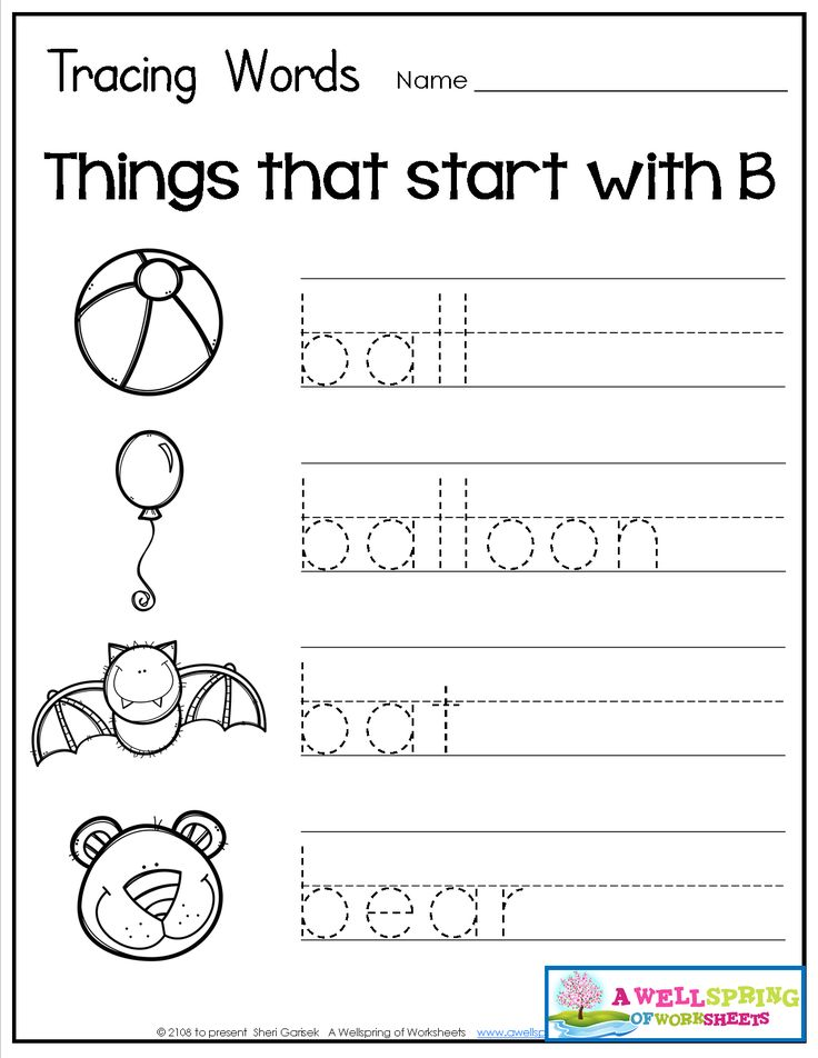 9 letter words starting with b 183 best kindergarten language arts images on 20311 | e2eae9f44f622c7f6eb5b946cb4ca1ec