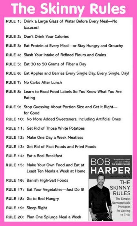 Rules to live by
