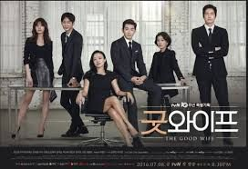 The Good Wife Ep 12 Eng Sub Watch Korean Drama The Good Wife Ep 12 English Subtitle and Raw Videos, The Good Wife Ep 12 Korean Drama Latest HD, DOwnload Free The Good Wife Ep 12 Kdrama, http://www.flix3k.com/2016/08/watch-good-wife-ep-12-eng-sub/