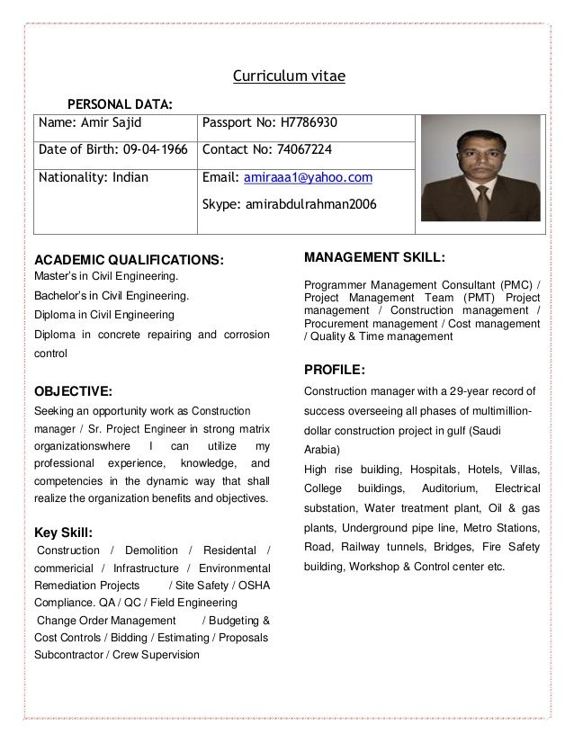 Curriculum Vitae Of Civil Engineer For Construction Manager Or Sr
