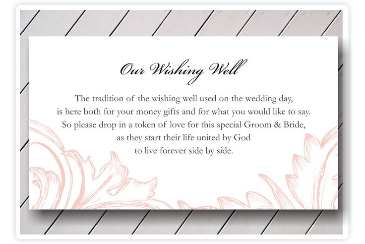 Wedding Invitation Inserts Asking For Money