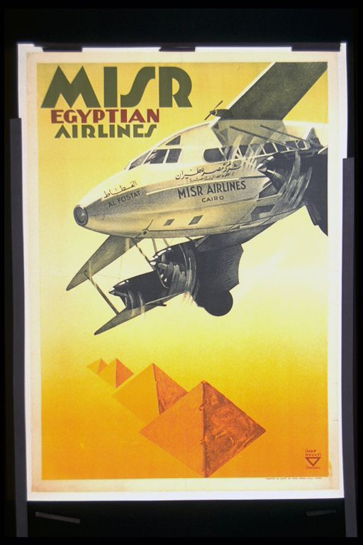 MISR Egyptian Airlines poster, Ihap Hulusi Görey (Designer), Misr Egyptian Airlines (Publisher), MISR Press (Printer), circa 1943. #egypt