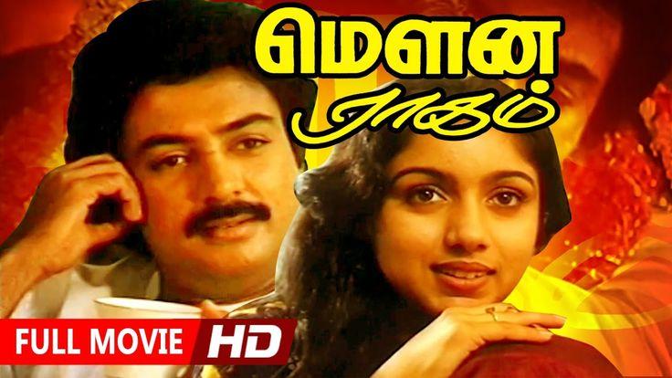 Tamil Evergreen Movie   Mouna Ragam [ HD ]   Superhit Love Story   Ft.Ka...
