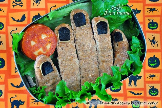 Cut off fingers, Halloween lunch!