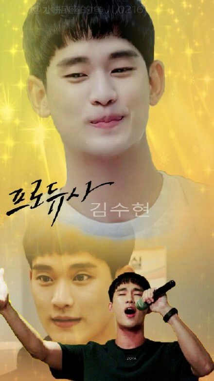 Baek Seung Chan(,,^_^,,)♡