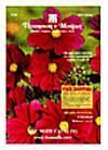 70 Free Seed and Plant Catalogs: Thompson & Morgan Seed Catalog