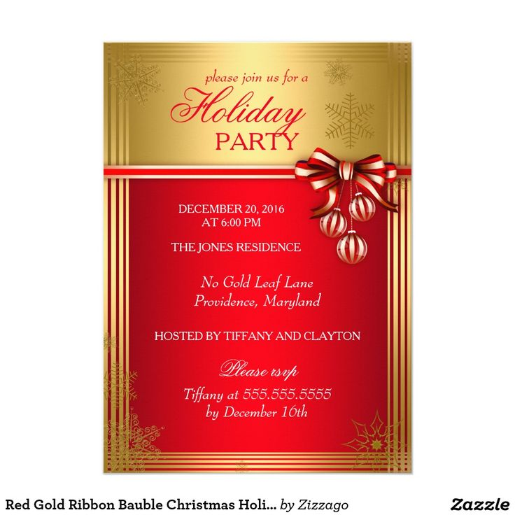 Red Gold Ribbon Bauble Christmas Holiday Invite