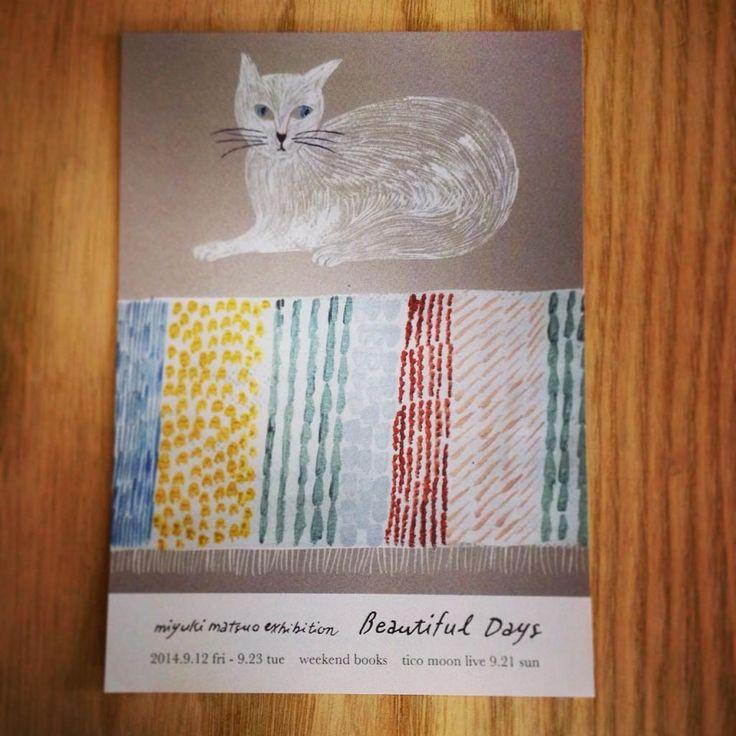 9/12〜weekend booksで開催する松尾ミユキ×tico moon×ミルブックス企画のチラシが完成。チラシに使っている猫の絵、巣巣で開催中のひなたのねこ展で展示してます http://www.millebooks.net/info.html pic.twitter.com/6EGsAel2ho