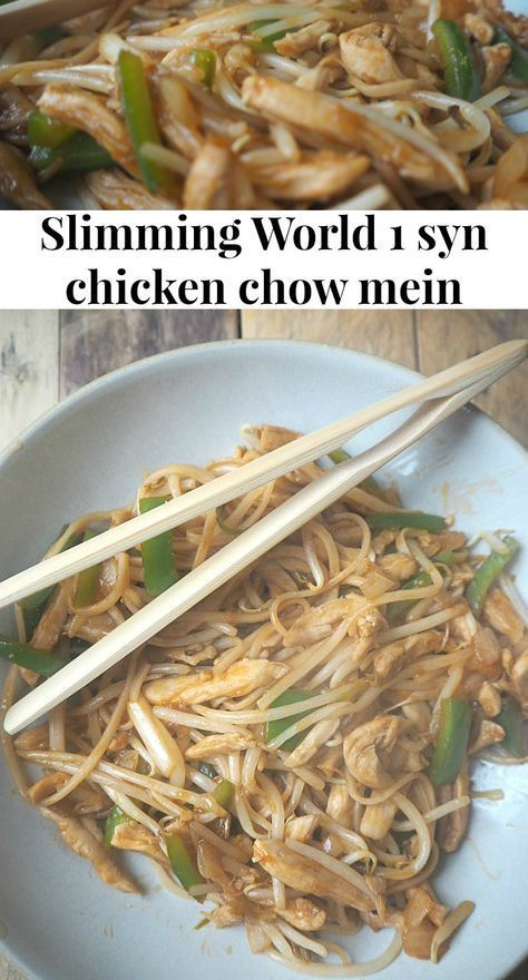 Slimming World 1 syn chicken chow mein Fakeaway.